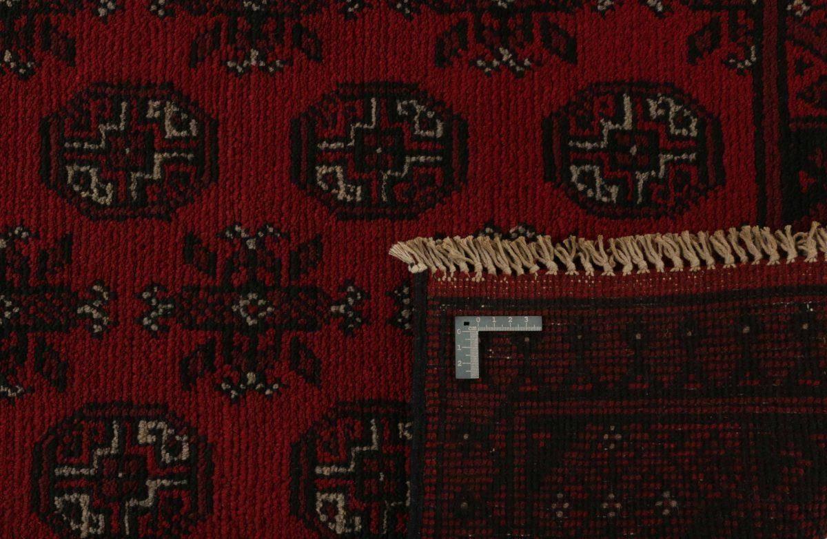 Dywan  Aktscha 1361364 80x234cm