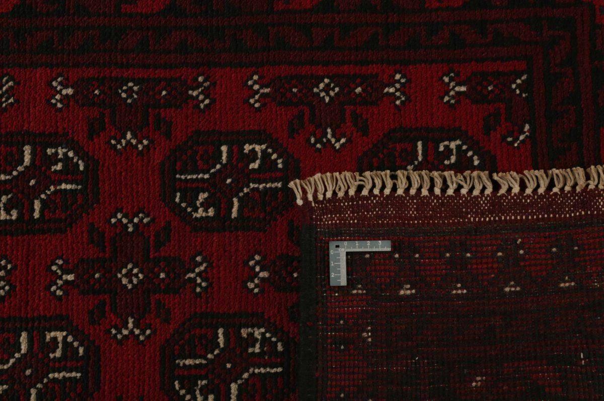 Dywan  Aktscha 1361380 81x234cm