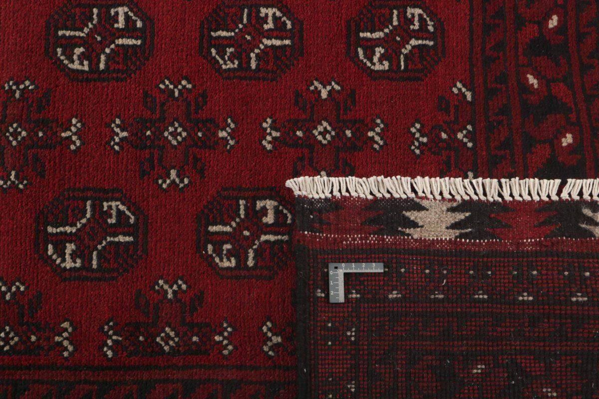 Dywan  Aktscha 1368977 204x290cm