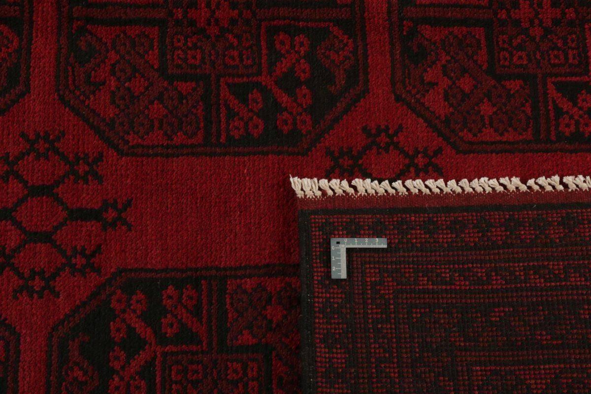 Dywan  Aktscha 1396540 199x283cm