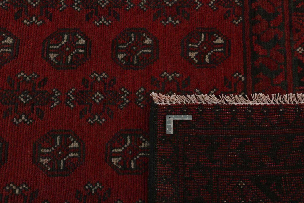 Dywan  Aktscha 1397353 163x233cm