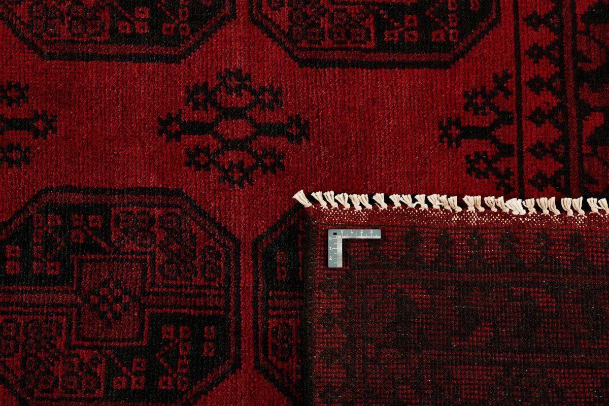 Dywan  Aktscha 1398073 148x196cm