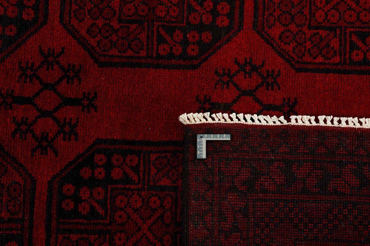 Dywan  Aktscha 1398077 153x198cm
