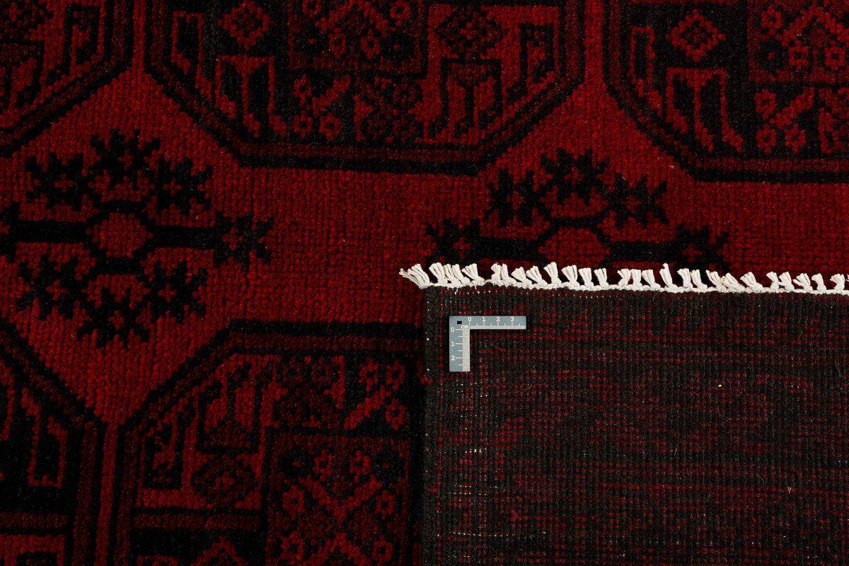 Dywan  Aktscha 1398102 158x229cm