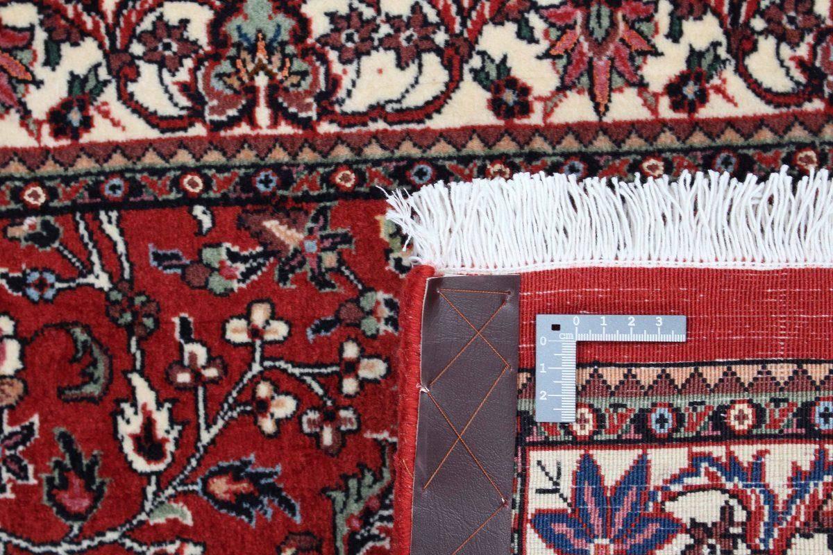Dywan  Bidjar Fine 1159896 73x148cm