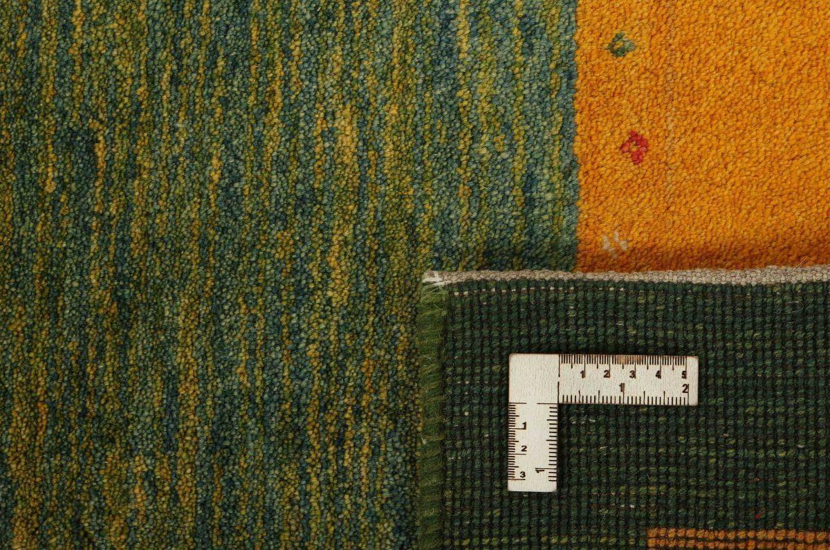 Dywan  Gabbeh Fine  1421205 201x245cm