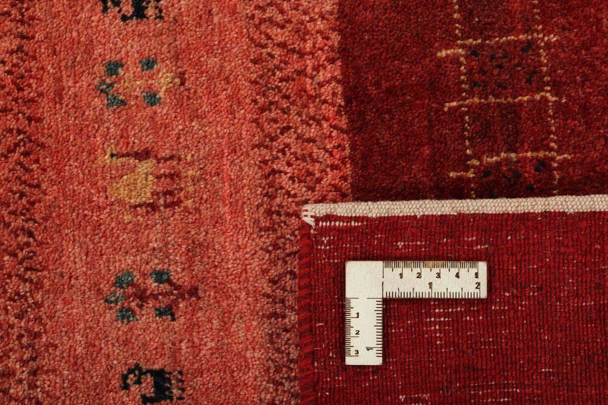 Dywan  Gabbeh Fine  1421211 162x234cm