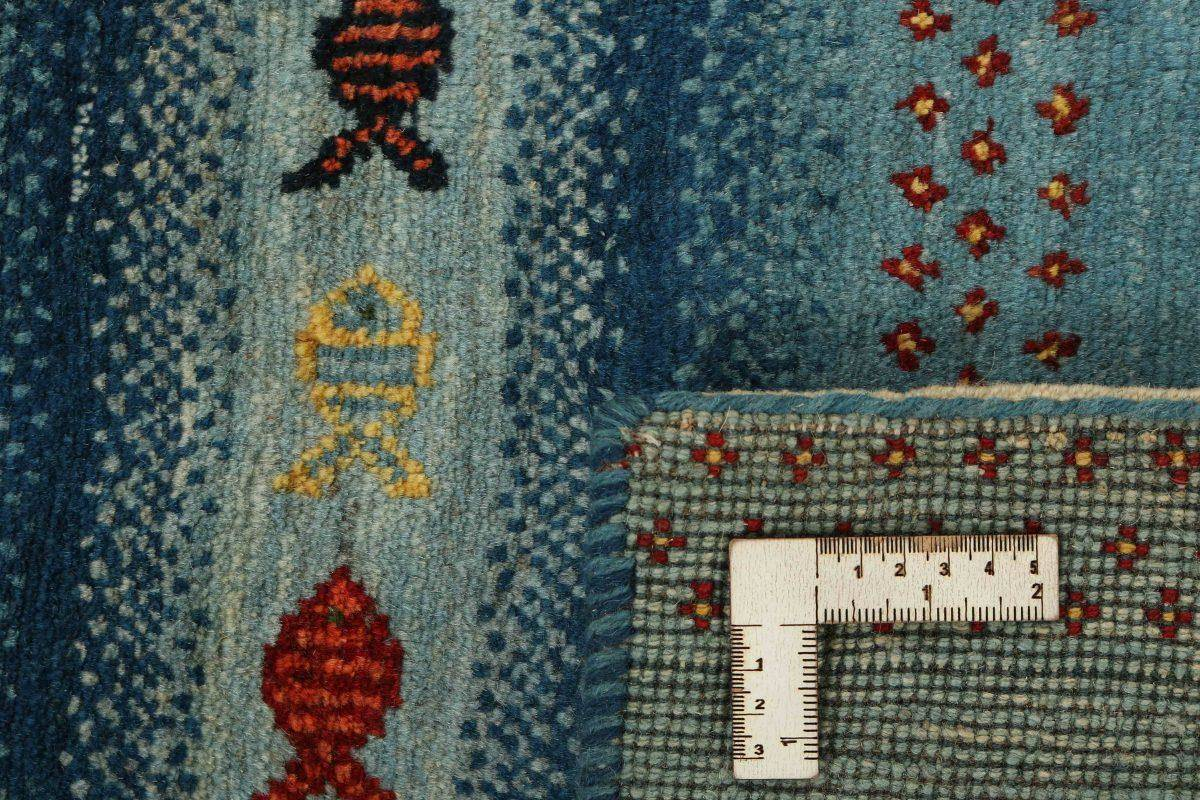 Dywan  Gabbeh Fine  1421240 147x182cm