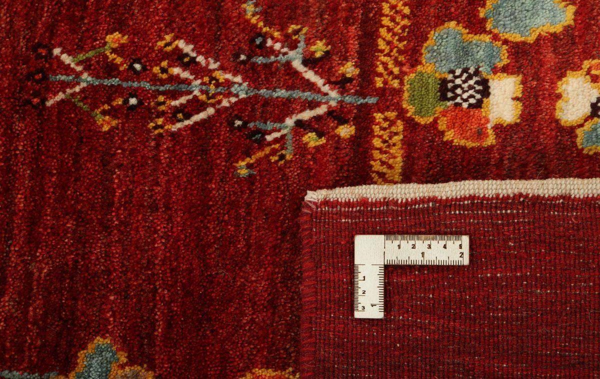 Dywan  Gabbeh Fine  1421287 120x178cm