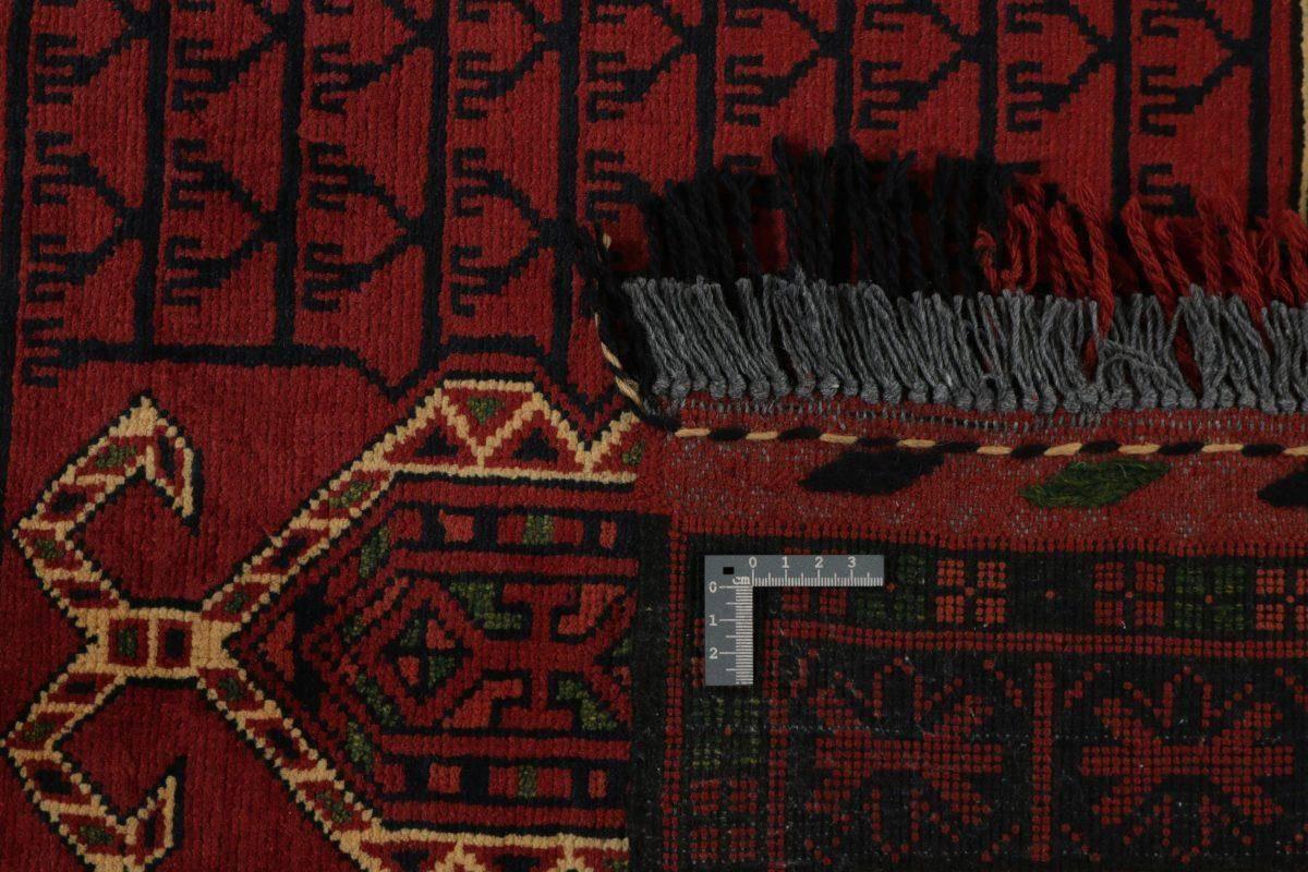 Dywan  Old Afghan 1274241 102x147cm