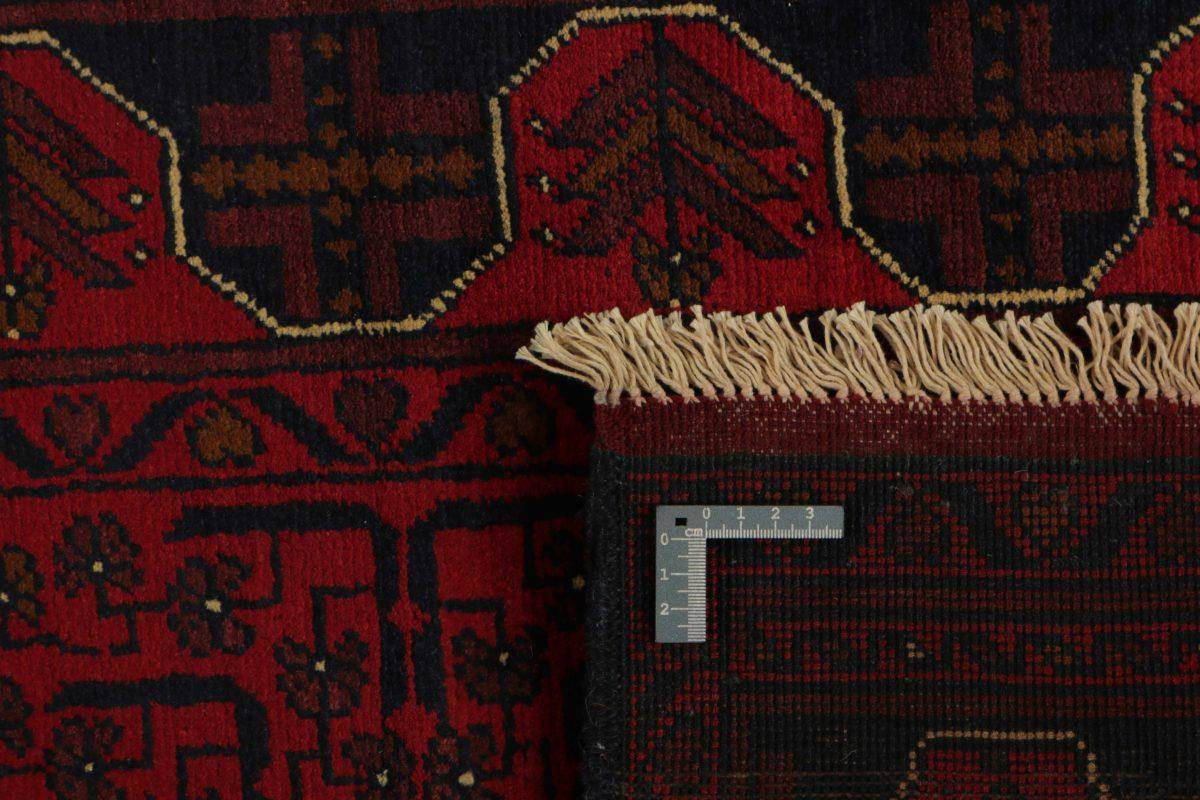 Dywan  Old Afghan 1339072 79x289cm