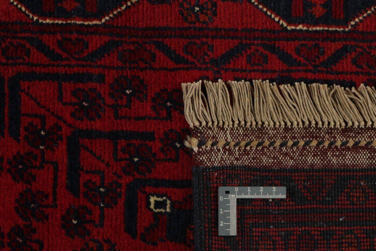 Dywan  Old Afghan 1339083 78x290cm