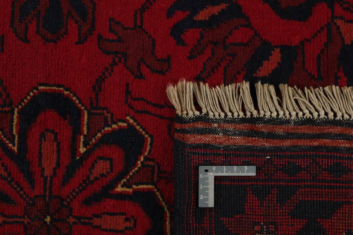 Dywan  Old Afghan 1339084 76x307cm