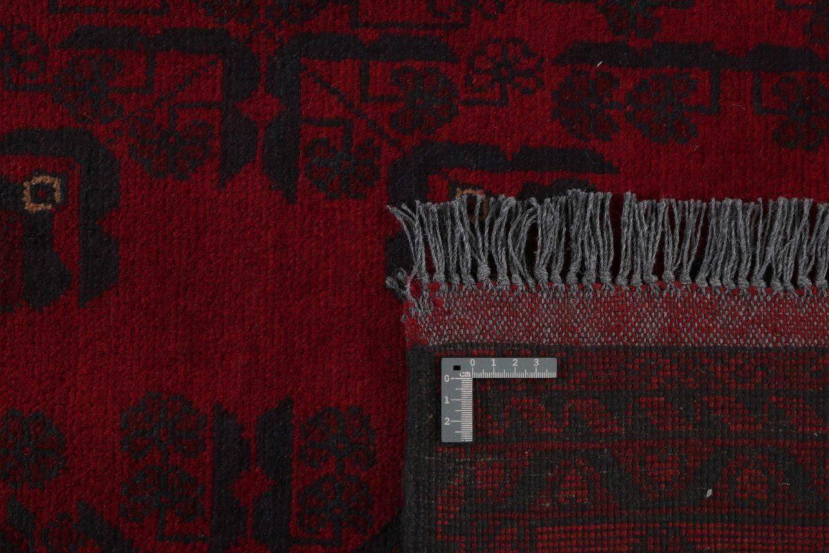 Dywan  Old afghan 1212338 170x227cm