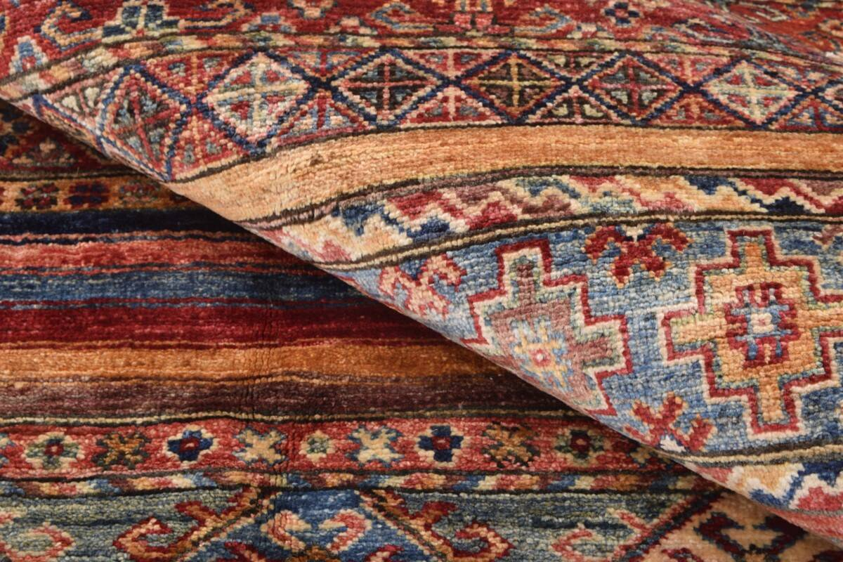 Dywan Wełniany Samarkand Mamlook 241 x 164 75678