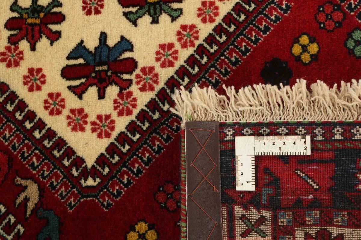 Dywan  Yalameh 1409504 84x215cm