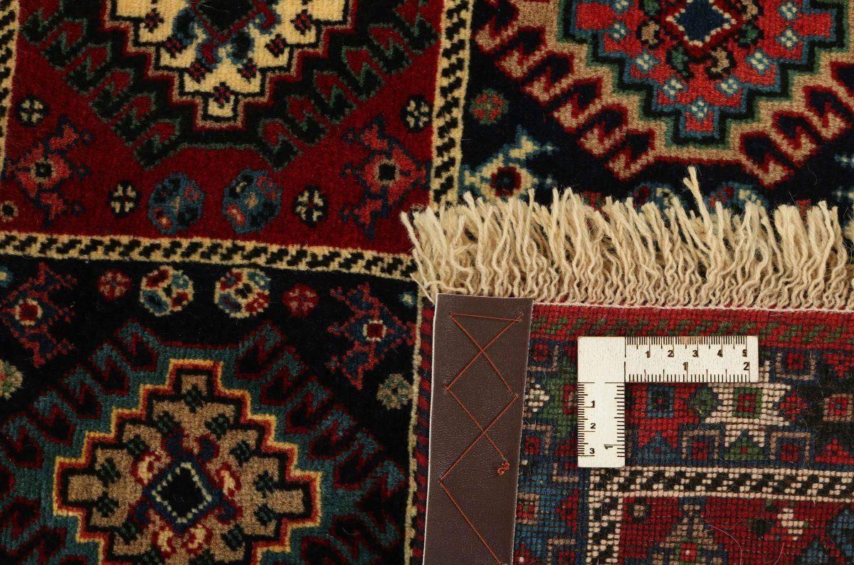 Dywan  Yalameh 1415984 83x201cm