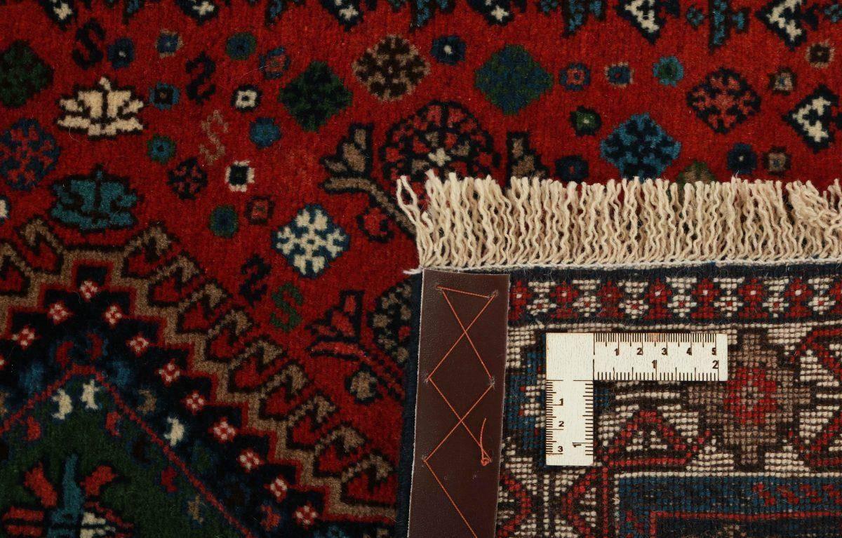 Dywan  Yalameh 1417376 85x200cm