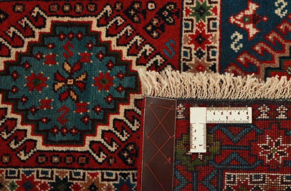 Dywan  Yalameh 1417380 80x193cm