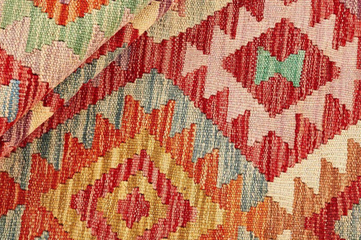 Dywan kilimowy  Afghan Kelim 1419394 130x176cm