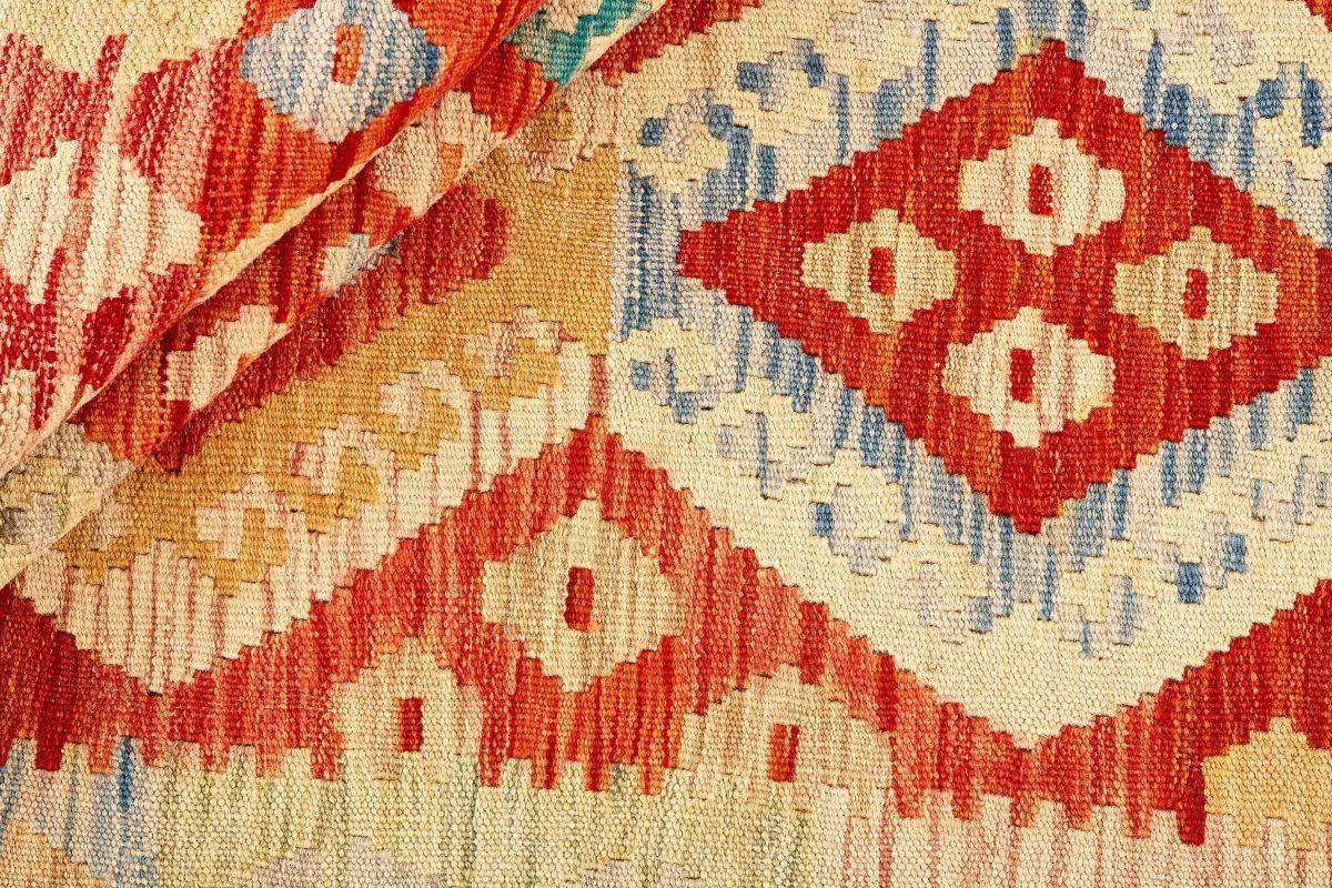 Dywan kilimowy  Afghan Kelim 1425917 152x196cm